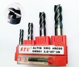 德国STU钨钢涂层铣刀 硬质合金平底刀 不锈钢专用刀 HRC60
