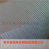 玻纤网格布,直销网格布,保温网格布