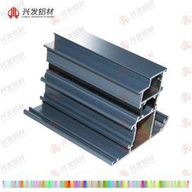 广东兴发铝业|断桥铝合金门窗|铝型材**