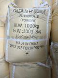 井神74%二水氯化鈣1000KG出口融雪劑片鈣