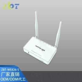 智博通7620A方案工业级车载路由主板 3G4G模块 插SIM卡直接拨号上网