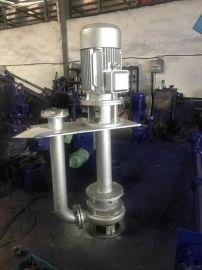 化工排污泵 WQ系列无堵塞潜水排污泵