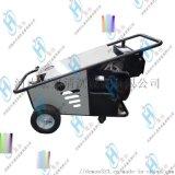 350公斤高壓清洗機 鍋爐管道道路高壓管道疏通機