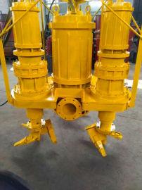 搅拌器泥浆泵|耐磨清淤泵-大浓度合金材质