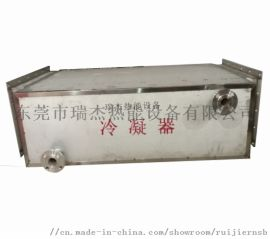 4吨 锅炉节能器 详细图纸 设备价钱尺寸