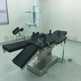 电动手术床 多功能综合液压手术台 骨科外科妇科用