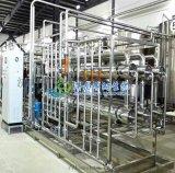 博納專業供應發酵液除雜濃縮膜分離設備