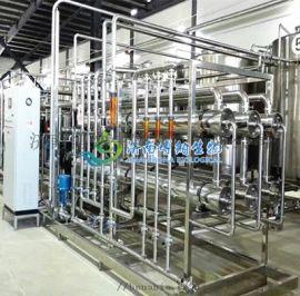 博纳专业供应发酵液除杂浓缩膜分离设备
