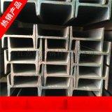上海哪余有h型鋼經銷商
