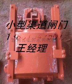 现货水泥管安装拱形铸铁闸门400mm*400mm