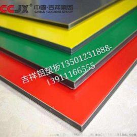 吉祥科技铝塑板 上海吉祥科技铝塑板