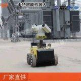 安防巡檢機器人價格 多感測器融合技術巡檢機器人