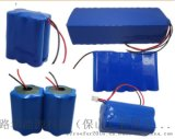深圳龙华18650电芯直接生产商-双|单臂灯电池组