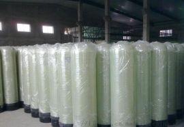 郑州玻璃钢罐生产厂家/开封软化罐厂家/洛阳树脂罐