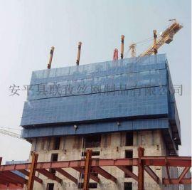 建筑工地爬架防护网厂家