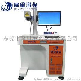 IC芯片激光打标机电子元件激光镭雕机