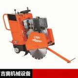 混凝土切割机厂家直销 柴油马路切割机 路面切割机