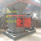 立轴破碎机设备/打砂机/制砂机厂家/600*600