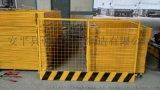 泥浆池隔离护栏@连城县泥浆池隔离护栏@泥浆池隔离护栏批发价格