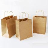 牛皮紙紙袋服裝手提袋茶葉食品包裝紙袋禮品袋定製