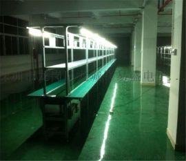 佛山流水线厂家 工业流水线 装配流水线 电子生产线非标定制