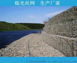 镀锌石笼网 锌合金高尔凡格宾笼 防止水土流失石笼网
