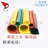 彩色硅胶软胶条 耐高低温 防尘防撞穿线管密封