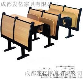 四川**学生阶梯教室排椅 **课桌椅生产厂家