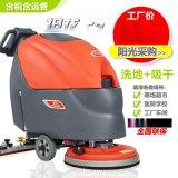 电动洗地机品牌那个好