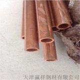 铜管专业加工 定制螺纹紫铜管 紫铜方管 小口径铜管