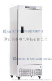 防爆冷冻柜BL-DW328FL实验室防爆冷冻柜冷藏箱