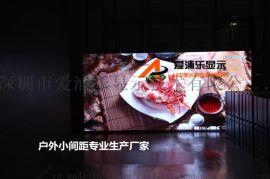 高品质P3.91户外**清的防水LED租赁显示屏