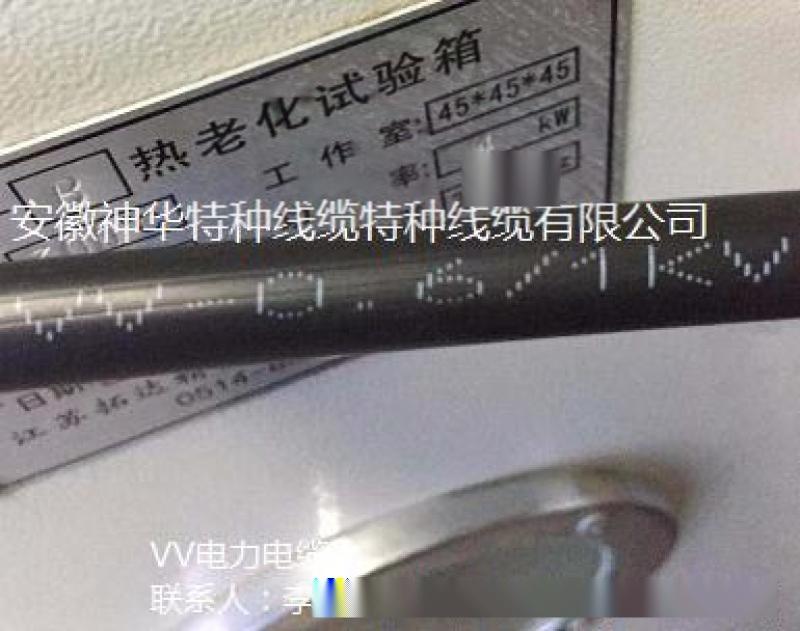 VV-1*1.5 电力电缆