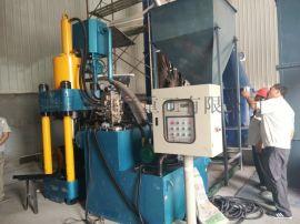铝屑压块机  铝刨花打包机 铝线打包机 废铝压块机