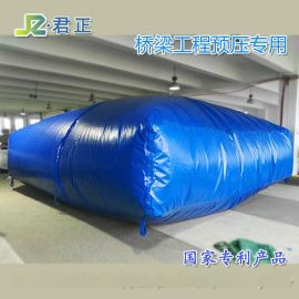 阳城县可重复使用橡胶灌溉水囊桥梁预压水袋