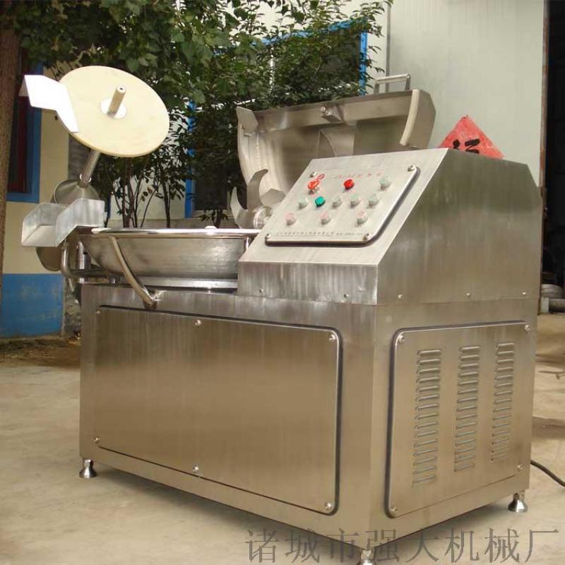 变频不锈钢斩拌机 多功能肉类斩拌机