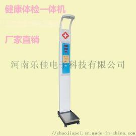 健康  设备 带进口血压计的超声波  机