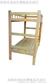 厂家直销青年旅馆架子床实木床双层床儿童床上下床高低床学生床可定制