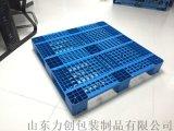 食品塑料托盤塑膠托盤卡板放貨板