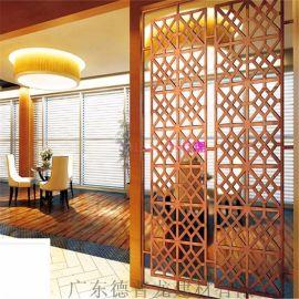 旅游景区铝窗花专业厂家