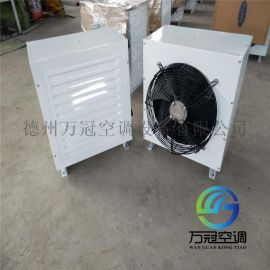 5GS工业热水暖风机,热水暖风机使用参数介绍