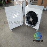 5GS工業熱水暖風機,熱水暖風機使用參數介紹