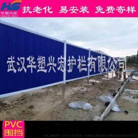 广州广东彩钢夹心板围挡,广州工地施工围挡