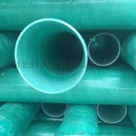 承德电力管道厂家全国供应优质玻璃钢管