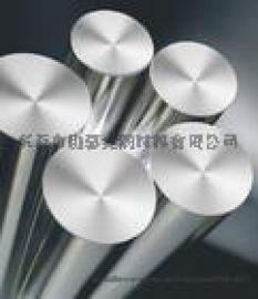 江苏HPM75无磁钢硬度  重庆HPM75无磁钢价格