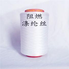 阻燃纖維,防火纖維材料優質生產企業