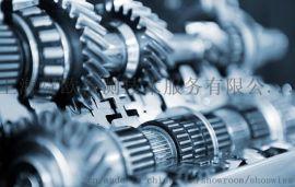 机械产品欧盟CE认证俄罗斯EAC认证-上海舜欧
