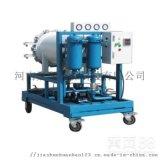 HLYC-J系列高精度聚结脱水滤油机