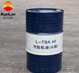 昆仑L-TSA46汽轮机油 昆仑全国总代理