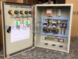 4kw一用一備電接點壓力控制櫃消防穩壓泵增壓泵控制箱帶雙電源